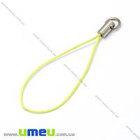 Основа для брелка на мобильный, 60 мм, Желтая, 1 шт (OSN-014830)