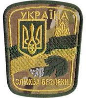 """Нарукавна емблема """"Україна служба Безпеки"""""""