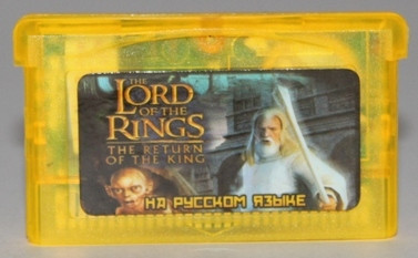 "Картридж на GBA ""LORG of the RINGS"""