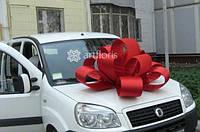 Красный бант на машину, украшение машины подарочным бантом, красивый бант для машины