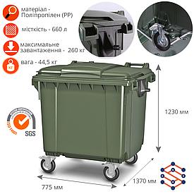 Пластиковый мусорный бак 660 л зеленый