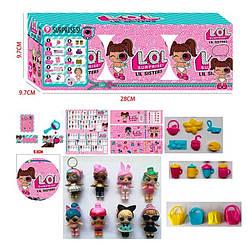Кукла в шаре JL 18566 Секретные послания, Сестрички, 3 шт в коробке
