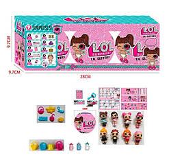 Кукла в шаре JL 18570 Секретные послания, Сестрички, 3 шт в коробке