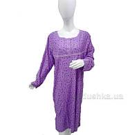 0c668ecb8f73 Ночная сорочка байка в категории пеньюары и ночные рубашки в Украине ...