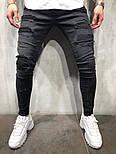 Чоловічі джинси (рвані), фото 3