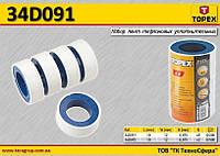 Лента уплотнительная 5шт, L-10мм, W-12мм,  TOPEX  34D091