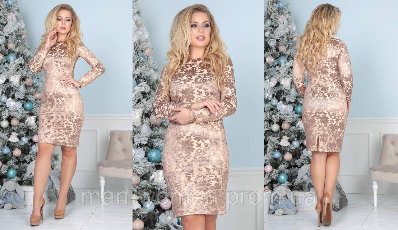 Красивое платье большого размера с вышивкой от ТМ SOROKKA- Размеры: 48,50,52,54