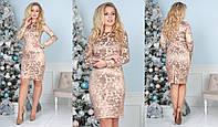 Красивое платье большого размера с вышивкой от ТМ SOROKKA- Размеры: 48,50,52,54, фото 1