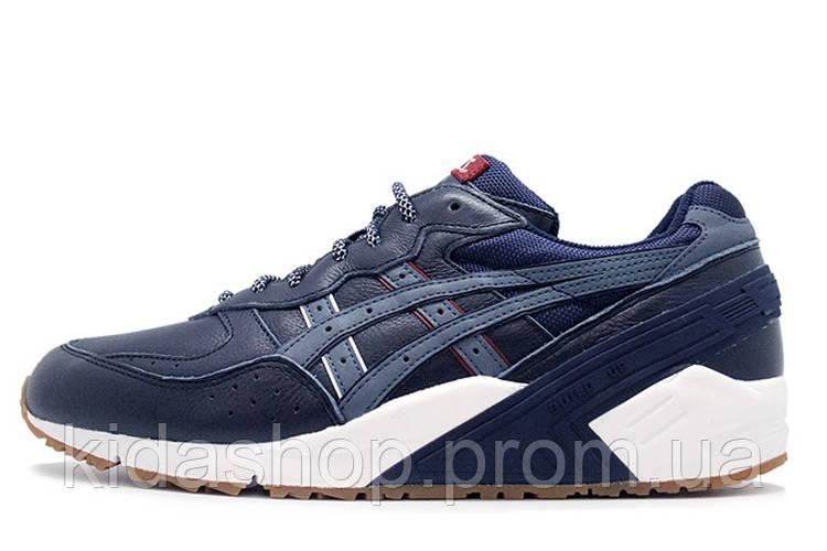 0d83179c Мужские кроссовки Asics Gel Respector х Reigning H50CK M - Kidashop -  интернет-магазин брендовых