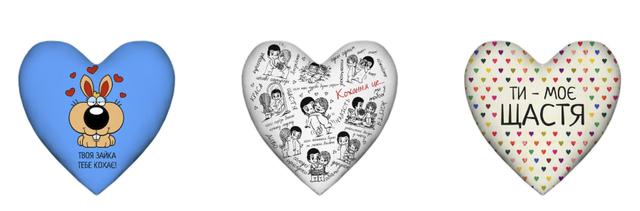 Подушки-серця