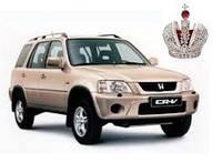 Автостекло, лобовое стекло на HONDA (Хонда) CRV  (1997 - 2001)