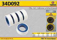 Лента уплотнительная 2шт, L-10мм, W-12мм,  TOPEX  34D092