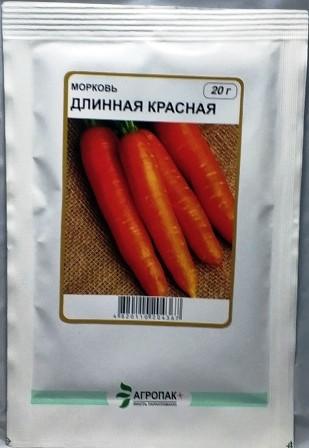 Морква Довга червона 20г (Агропакгруп)
