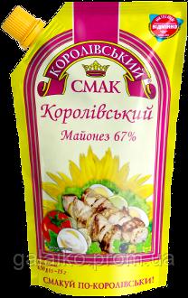 """Майонез 67% Д/П 650гр (12)""""Корол Смак"""""""