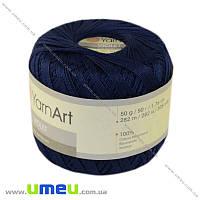 Пряжа YarnArt Violet 50 г, 282 м, Синяя темная 0066, 1 моток (YAR-025021)