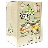 Натуральная маска Dizao для лица и шеи Омега (1 шт)