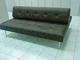 Перетяжка офисного кресла.., фото 9