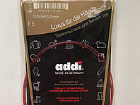 Спицы Addi 100 см 3,0мм