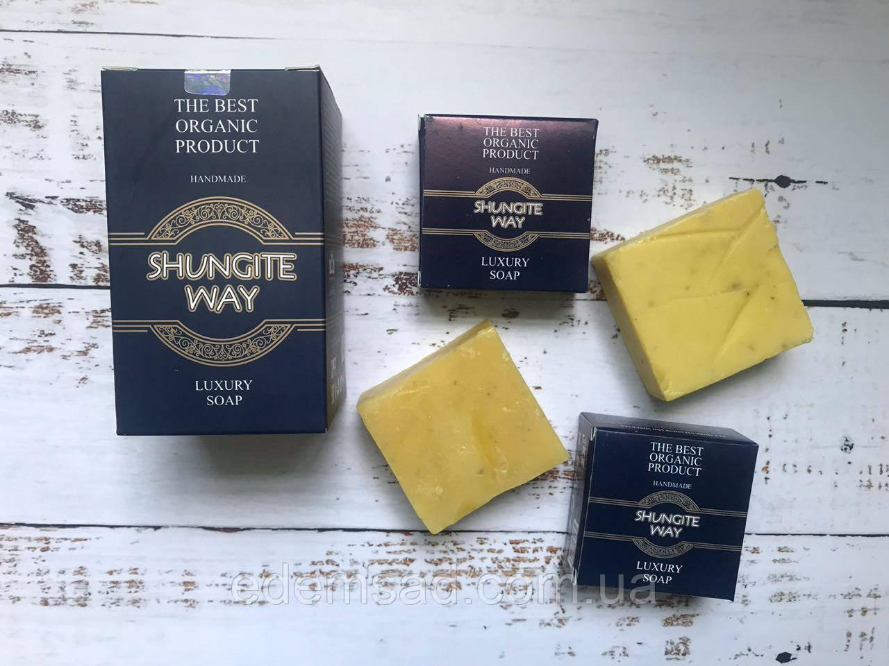 """Мыло из шунгита ручной работы """"Shungite Way"""", 72г"""