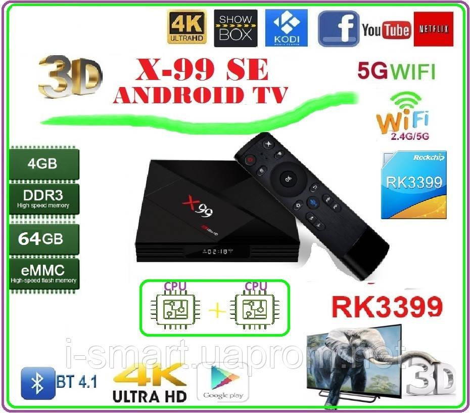 X99 Android tv box 7,1 / 8.1  RK3399 4 ГБ DDR3 64 ГБ EMMC Android tv box 2-х процессорный