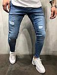 Мужские джинсы (светлые голубые), фото 3