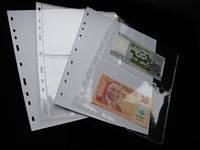 Листы для бон (банкнот) Optima classic (Германия) 5 видов