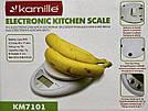 Весы кухонные электронные для продуктов Kamille KM 7101, фото 3