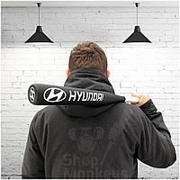 Бейсбольная бита «Hyundai»