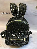Элит рюкзак с ушками, паетками. Качество, фото 1