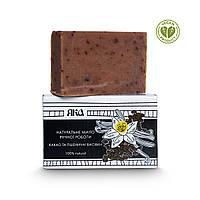 """Мыло натуральное """"Какао и пшеничные отруби"""" Яка, 75г"""