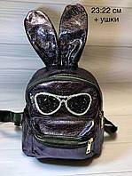 Элит рюкзак с ушками. Качество, фото 1