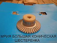 Коническая алюминиевая шестерня редуктора привода кухонного комбайна Мрия