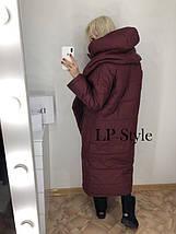 Бордовая длинная стеганая куртка, фото 3