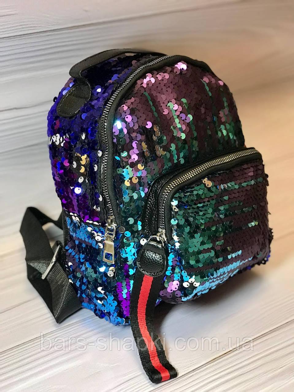 Элит рюкзак с паетками . Качество