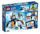 Конструктор LEGO City Арктическая экспедиция. Арктический вездеход. Оригинал Лего Сити 60192, фото 2