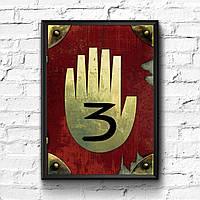 Постер с рамкой Gravity Falls #3