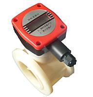 Электронный счетчик воды Ду50-100 пластиковый
