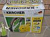 Чудесная минимойка KARCHER K2.01, самая компактная и удобная в использовании