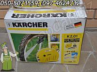 Чудесная минимойка KARCHER K2.01, самая компактная и удобная в использовании, фото 1