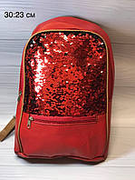 Школьный большой рюкзак с паетками перевертышами . Цвет красный, фото 1