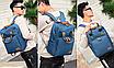 Рюкзак городской молодежный Taolegi синий, фото 2