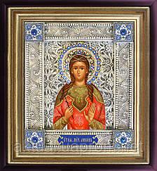 Святая Любовь именная икона скань