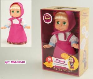 Говорящая кукла Маша, фото 2