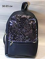 Стильный  большой городской рюкзак с паетками перевертышами. Цвет синий., фото 1