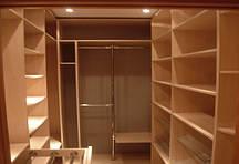 Гардеробная комната - фото 2
