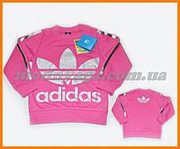 Детская кофта Adidas для мальчиков и для девочек