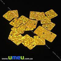 Пайетки Китай квадратные, 12,5х12,5 мм, Золотистые, 5 г (PAI-013132)