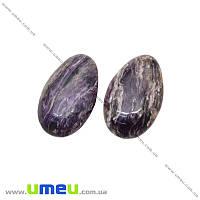 Кабошон нат. камень Чароит, Капля, 19х12 мм, 1 шт (KAB-028869)