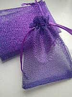 Мешочки для украшений, органза блестящая фиолетовая, 7х9 см, 1 шт. Производство Украина