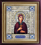 Святая Наталья скань икона